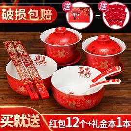中式喜碗杯子杯子喜陶瓷欧式朋友结婚碗筷套装龙凤呈祥婚礼一对