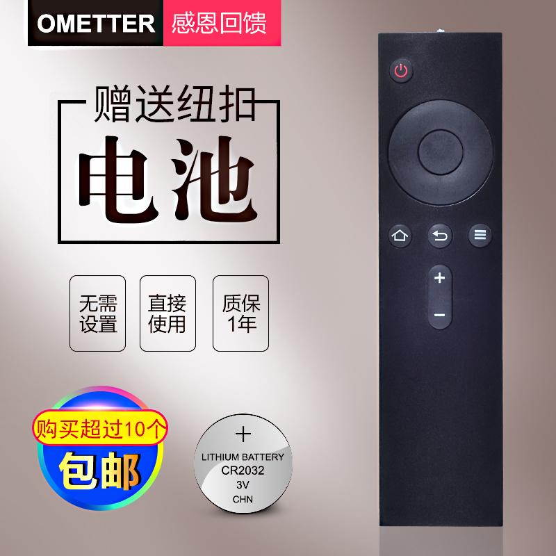 [淘寶網] 適用小米盒子遙控器 小米盒子遙控器1/2/3代小米電視用紅外