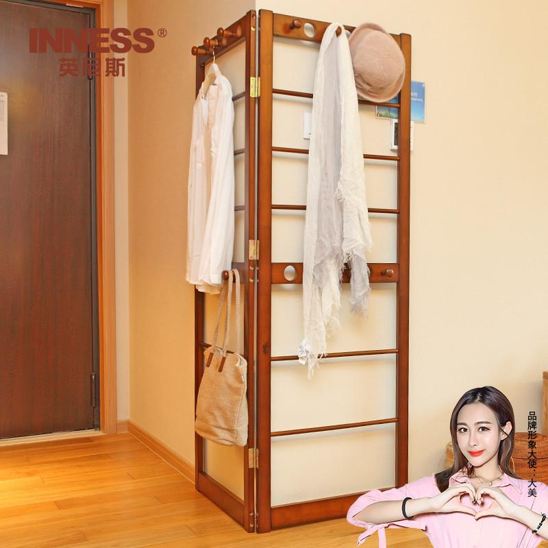 英尼斯室內實木轉角玄關衣帽架落地臥室掛衣架簡易置物架衣服架子