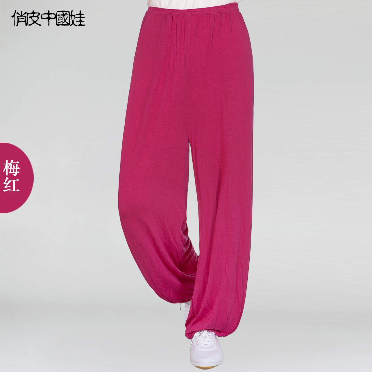 太极服裤莫代尔竹纤维练功武术男女青少中老年中国风灯笼大码夏季