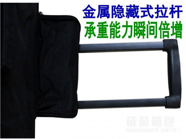 寸 36 158 寸 32 出国超大容量带支撑架拉杆托账行李箱包 天天特价