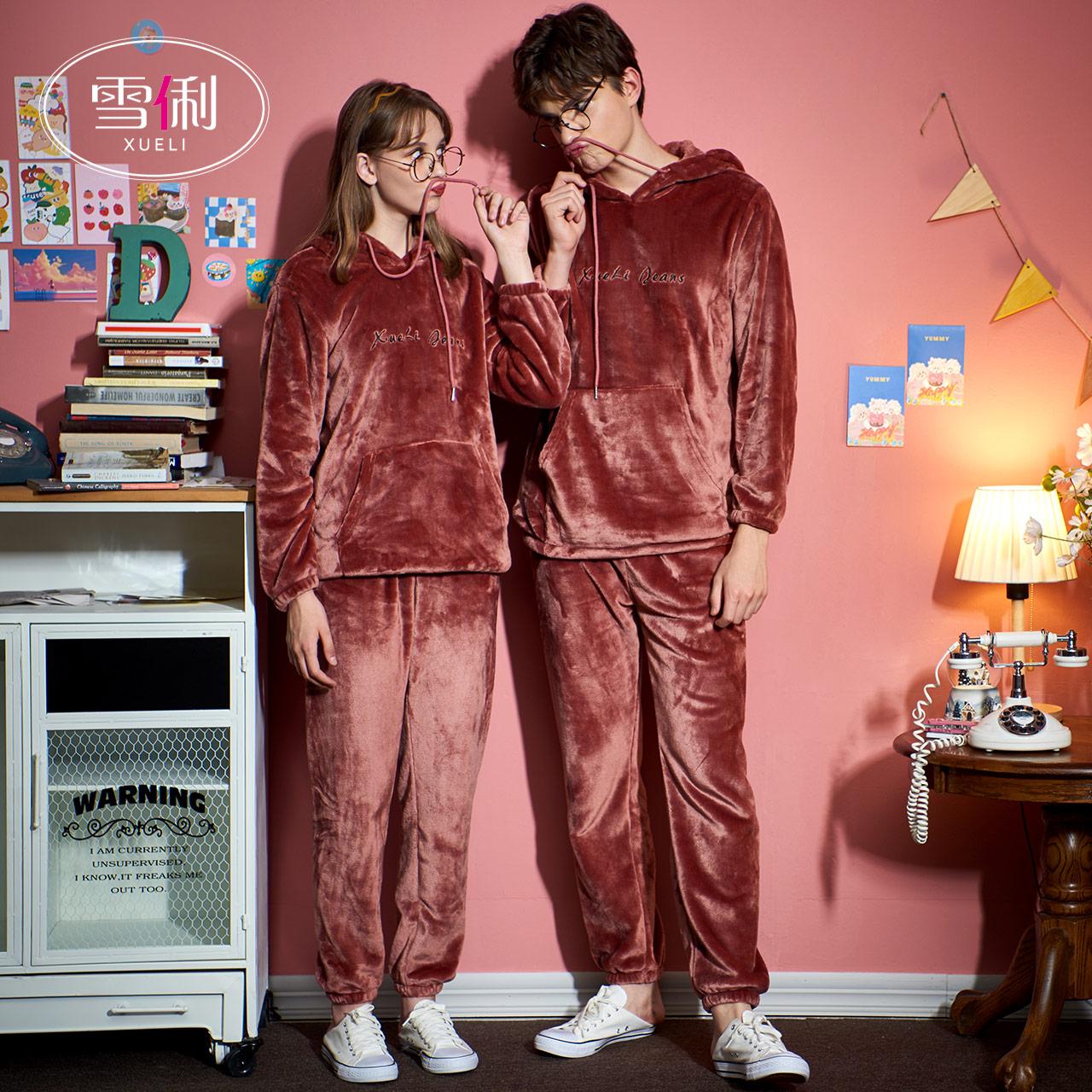 【雪俐】情侣珊瑚绒睡衣家居服套装