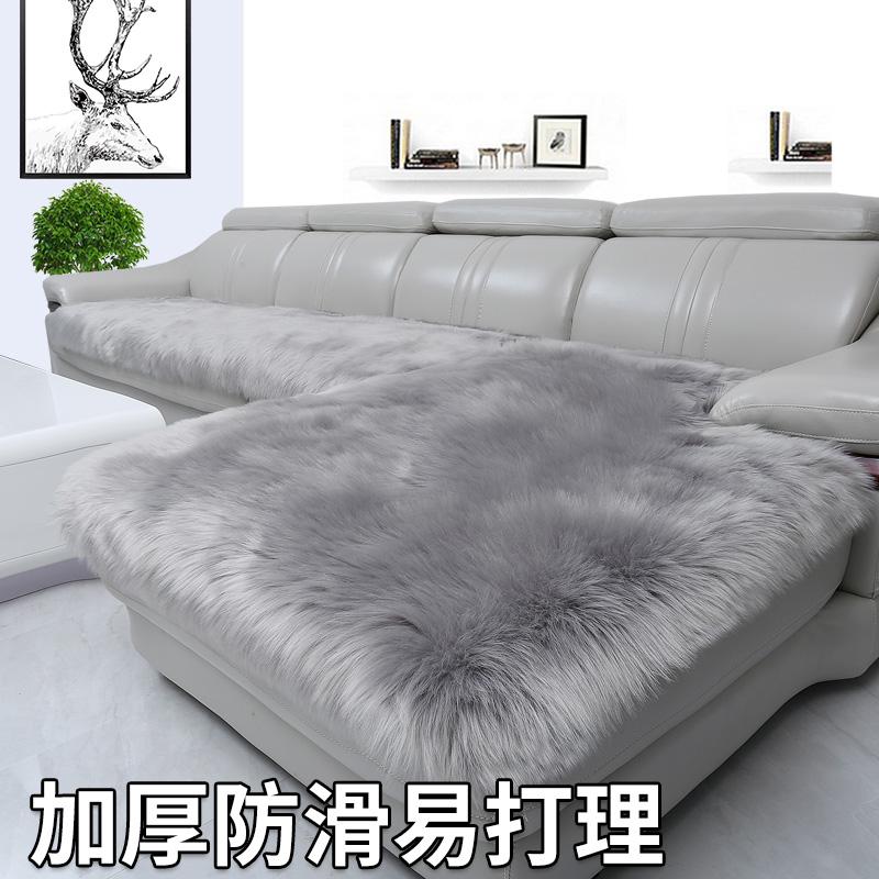 进口细致毛绒,可定制:华瑞皮毛 长毛绒保暖坐垫 45x45cm