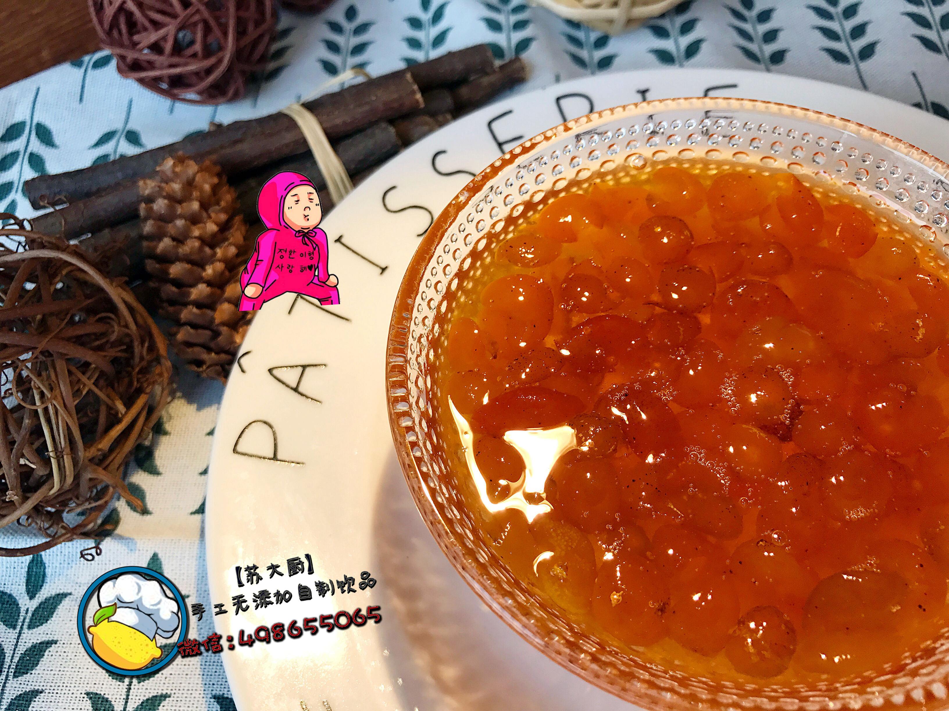 花果茶 蜂蜜水果茶 野生金桔 纯手工无添加 小野桔蜜茶 苏大厨