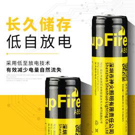 神火18650锂电池充电3350mAh强光手电筒3.7v/4.2v大容量动力包邮