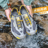 Camel upstream outdoor shoes for men and women summer new breathable lace slip quick-drying fishing wading shoes beach sandals