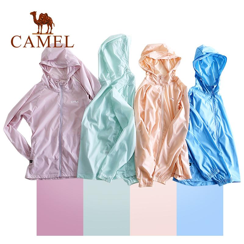 骆驼 款皮肤衣户外超薄透气防晒衣男女防晒服运动外套皮肤风衣  2020
