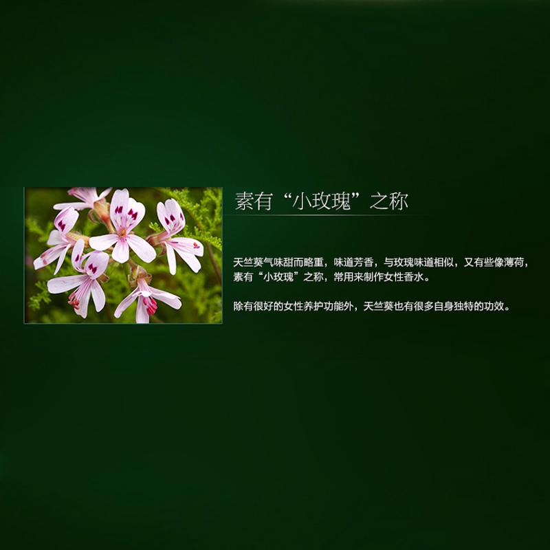 阿芙天竺葵精油 单方面部精油清理补水控油红润肤色  10ml