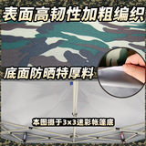 Camouflage bold promotional folding outdoor parking stall shed shade cloth around corners advertising tent canopy umbrella