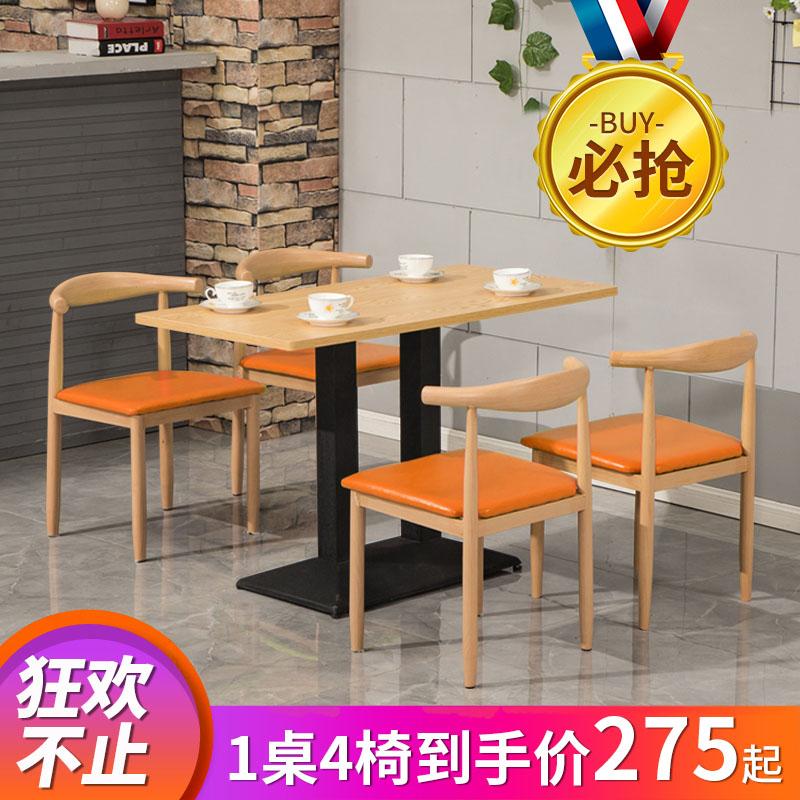 餐厅桌子餐饮家具套装