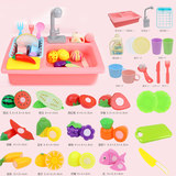 Children's Play House Kitchen Toy Girl Simulation Dishwasher Machine Toy Cooking Cook Set Boy Kitchenware Tableware