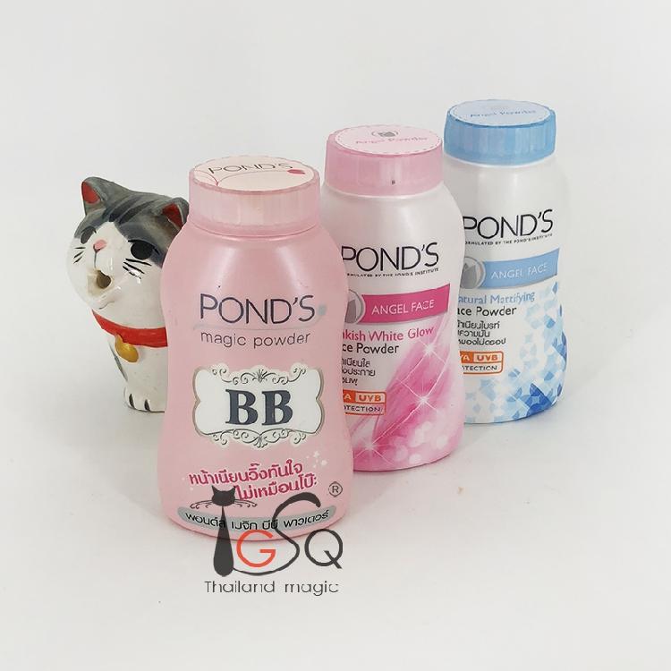买三送一 泰国神奇旁氏粉 ponds定妆控油粉 防晒蜜粉美白遮瑕散粉