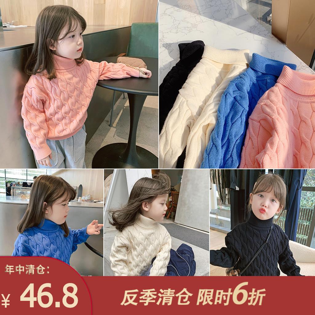 童装2020新款女童洋气高领毛衣儿童冬装加厚保暖宝宝打底线衣秋冬