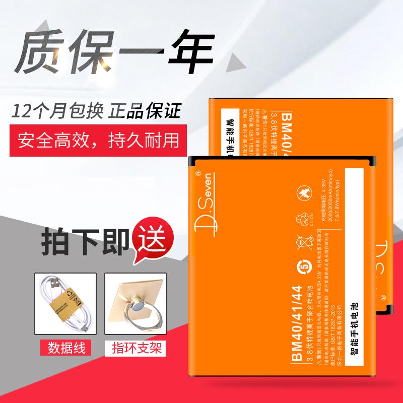紅米note2電池redmi增強版note1S正版note正品2A 1S小米2s原裝2015052手機BM45官網lte大容量20官方40 41 44