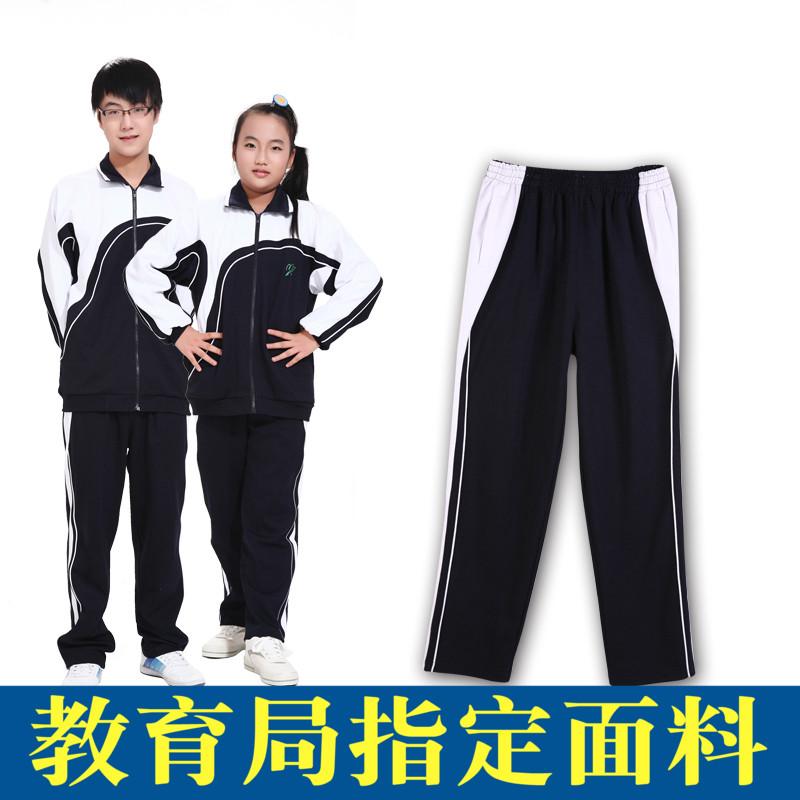 美麗奧統一 深圳校服長褲中學生冬裝運動服褲 男女褲子XJ3nCXhlQL