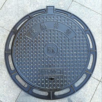 球墨铸铁井盖排水沟盖板雨污水下水道市政圆形阴井窨井盖700*E500