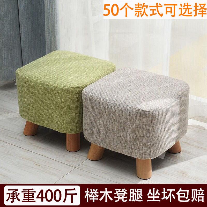 实木换鞋凳时尚穿鞋凳沙发凳布艺凳茶几凳家用凳板凳方凳圆凳凳子【图2】