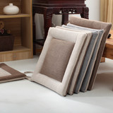 Japanese-style rattan seats mats cushion dining chair cushion computer student stool seat cushion upholstery modern office