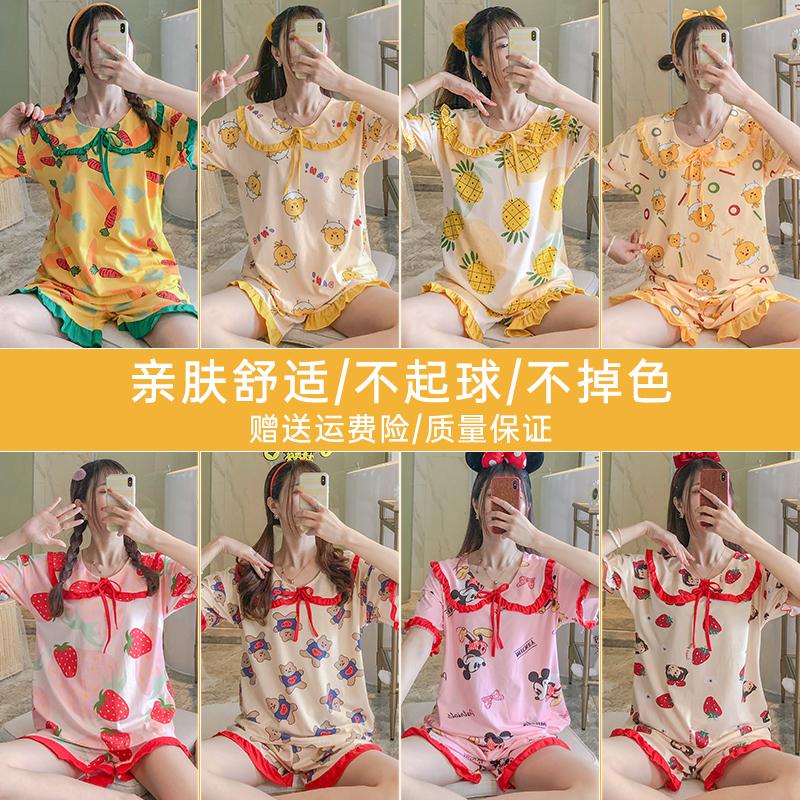 睡衣女士夏季2021年新款韩版薄款纯棉全棉可外穿卡通可爱家居服女 No.2