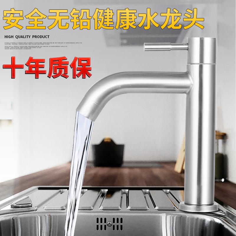 304不锈钢单冷台上面盆水龙头家用卫生间洗手洗脸盆冷热单孔龙头主图