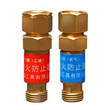 Maifu acetylene tempering prevention device tempering valve welding cutting liquefied gas propane gas oxygen acetylene anti tempering device