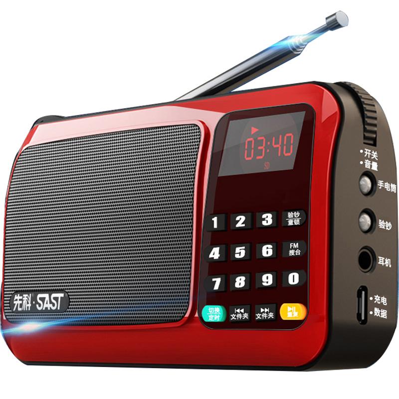 盲人收音机专用老年越剧播放器听书神器说书单田芳评书全集存储卡