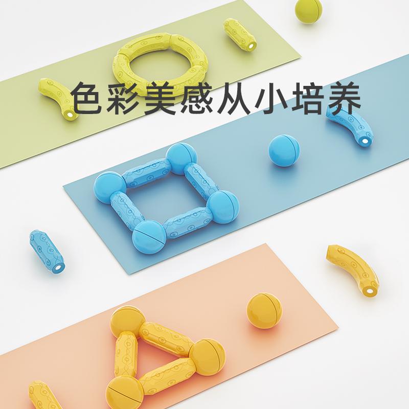 纽奇磁力棒儿童大颗粒积木拼装益智男孩女孩磁吸磁铁宝宝早教玩具 No.3