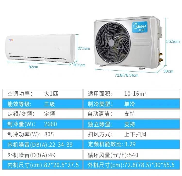 匹单冷冷暖两用变频立式客厅家用柜机 3 2 匹 1p1.5 空调挂机大 美
