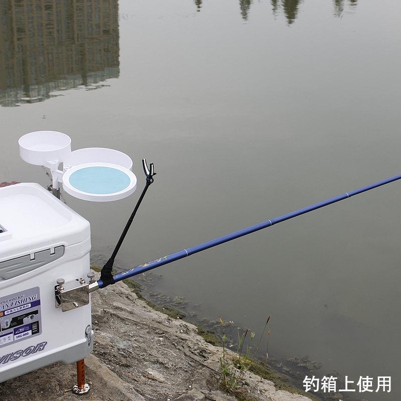 渤洋儒匠碳素支架超轻超硬钓箱插地两用短炮台钓鱼竿架杆台钓渔具