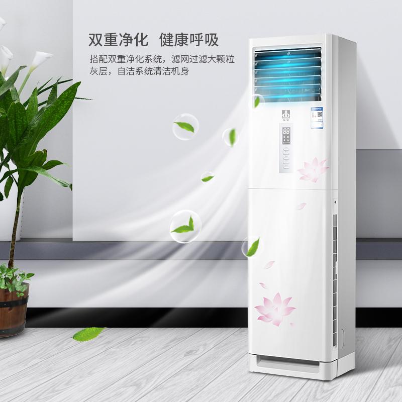 定频柜机节能静音全铜管包邮 立式空调 家用冷暖 2p 匹柜式 3 东宝大