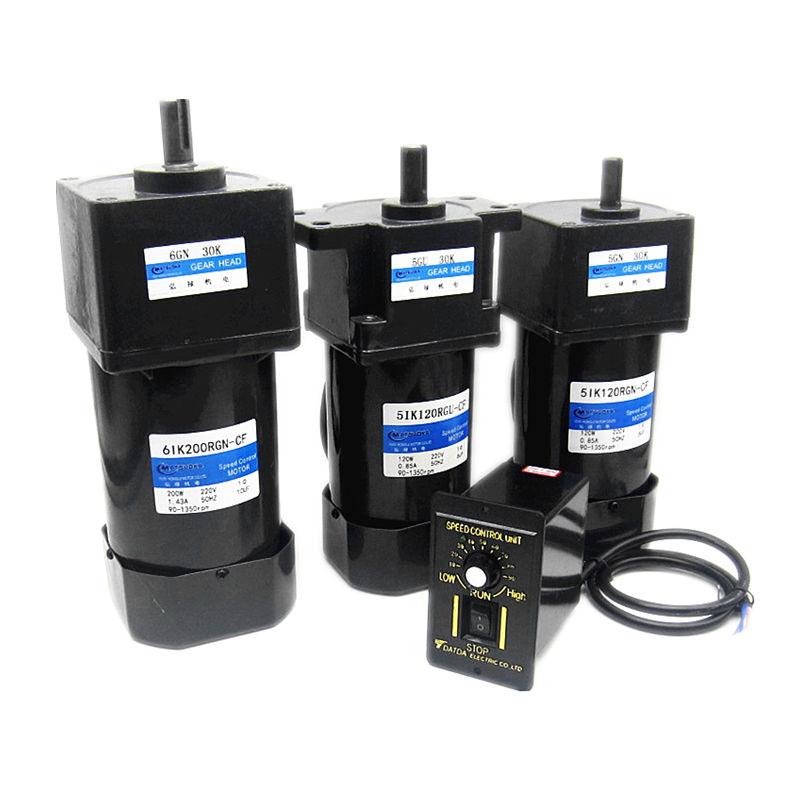 调速电机220V  可调 变速 低速齿轮减速电机 小型单相交流 电机