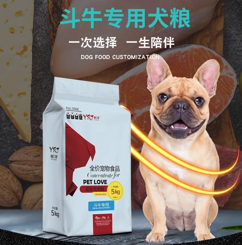 斗牛犬法斗英斗专用狗粮通用型20kg40斤成犬幼犬小型犬补钙天然粮优惠券
