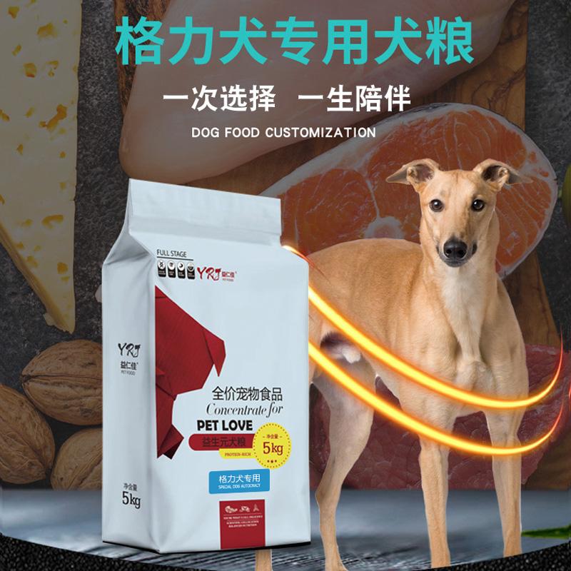 格力犬专用狗粮通用型20kg40斤成犬幼犬中型犬美毛补钙天然粮优惠券