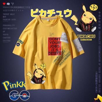 联名夏季潮牌男女新款圆领t恤