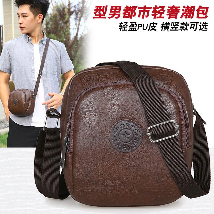 男士新款小包迷你斜挎单肩包随身零钱包休闲小包包背包斜跨包
