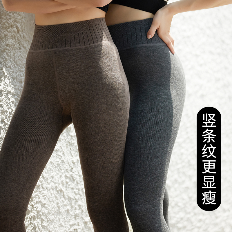 高端定制高档羊绒柯基臀打底裤女士高腰外穿竖条纹纯棉加绒翘臀裤