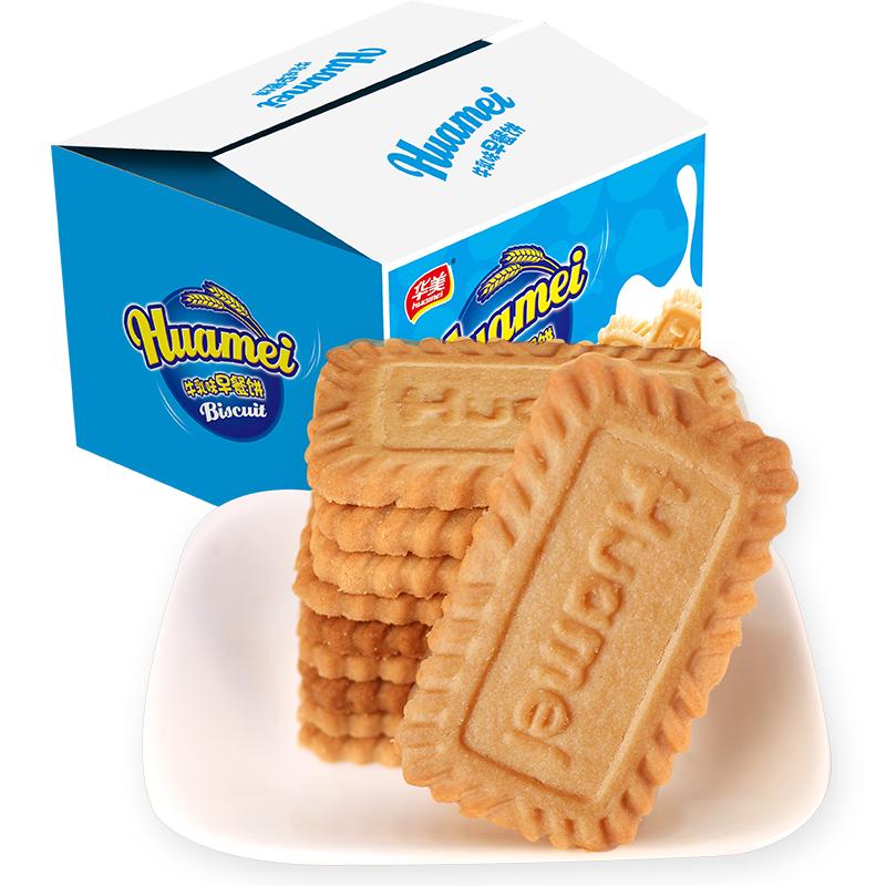 华美牛乳味酥性早餐饼干 每日营养粗粮饼干 代餐休闲零食整箱批发