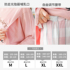 Confinement clothing pure cotton postpartum spring and autumn models November 12 pregnant women pajamas winter maternal breastfeeding and nursing clothing pregnancy period