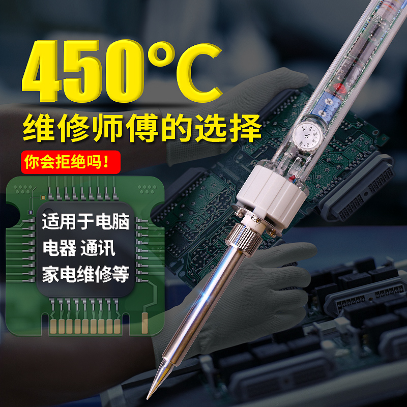 烙铁套装 电脑维修焊接 恒温烙铁家用 60W 调温电烙铁套装 907 黄花