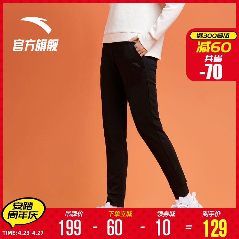 安踏官网旗舰女裤运动裤2020春夏新款修身针织长裤收口束脚休闲裤