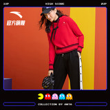 Anta Pac-Man Joint Spring 2020 sweater female pullover hooded sweater casual student's official website flagship genuine