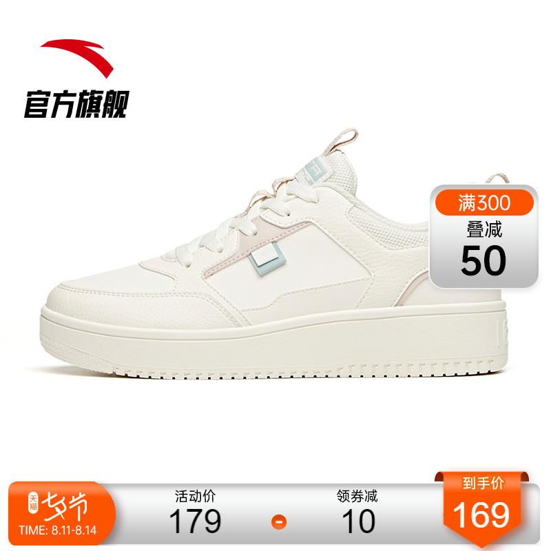 安踏女鞋小白鞋2021年新款夏季鞋子厚底休闲品牌白色板鞋女运动鞋
