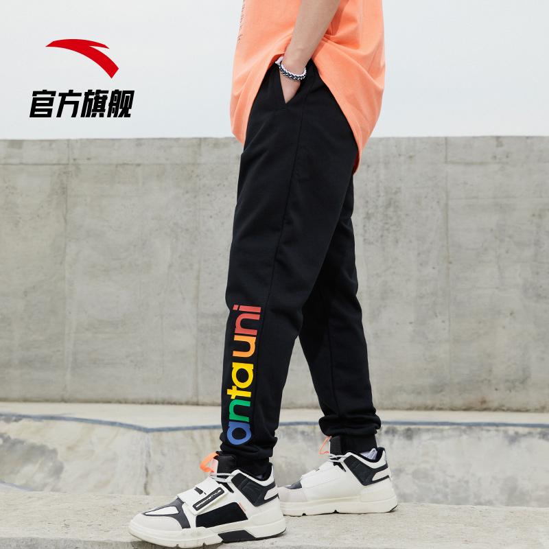 安踏官网旗舰运动裤2020秋季宽松束脚卫裤收口小脚跑步长裤子男士