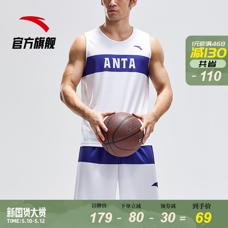 安踏篮球套装 2020春季新款篮球运动套装两件套运动休闲健身服男