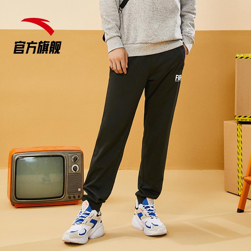 安踏运动长裤男士2020冬季新款宽松针织收口束脚卫裤休闲黑色裤子