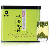 Tea Product 2019 two new 50g tea green tea box Hantang Qingming collar coupons Buy 2 Save 5 yuan