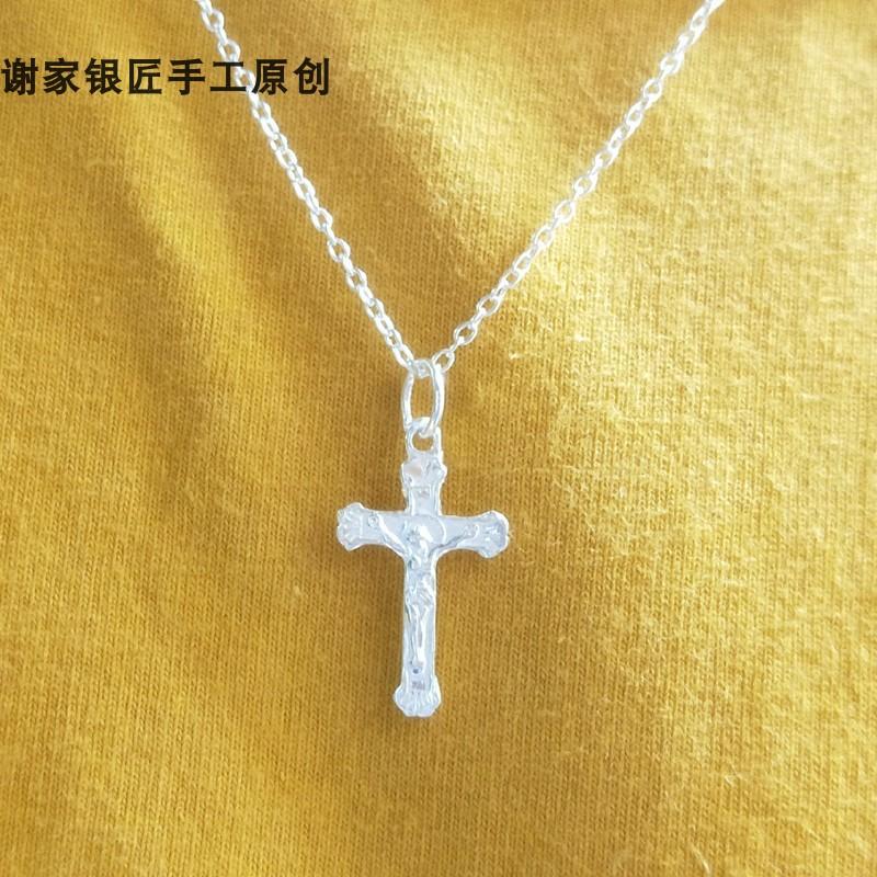 纯银十字架项链男足银耶稣吊坠女锁骨链情侣基督耶稣纯银饰品 S999