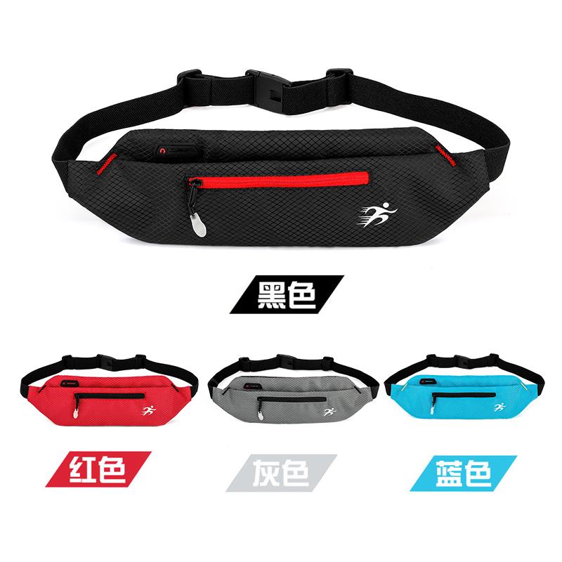 跑步腰包马拉松运动手机包男女多功能户外装备防水夜跑轻便腰带包
