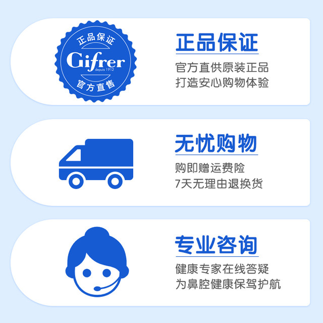 gifrer French skin bud physiological sea salt water baby nasal wash deep sea salt water baby nasal drops nasal spray