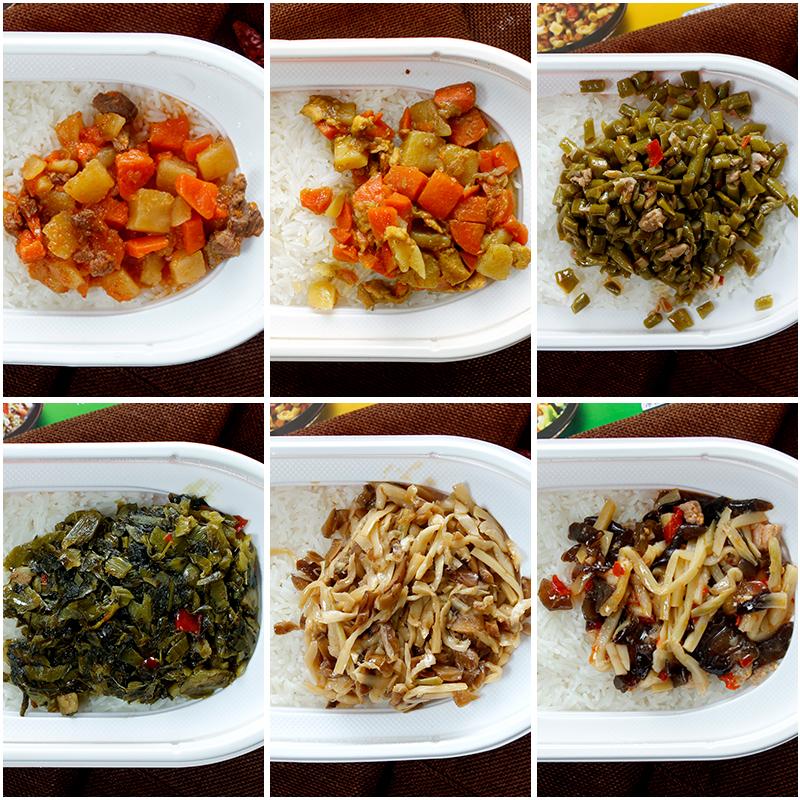 盒户外旅游加热即食懒人快餐盒饭 4 320g 宏绿自煮米饭方便自热米饭
